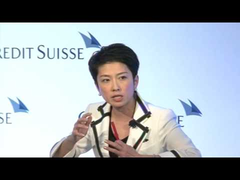 AIC 2013 Replay: Can Japan's new government succeed?