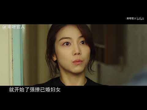 韓國釜山行團隊打造最新複仇動作大戲,五分鍾看完電影《惡女》