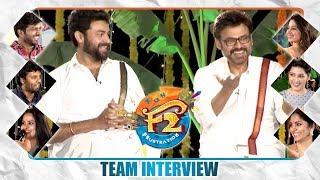 F2 Movie Team Fun Full Interview | Venkatesh | Varun Tej | Tamannaah | Mehreen