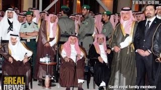 Why Would Saudi Arabia Support the 9/11Conspirators Image