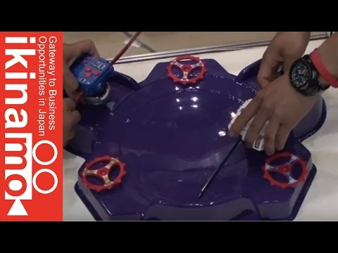 Wireless Super Control Beyblade #DigInfo