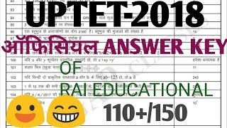 UPTET-2018 ऑफिसियल आंसर KEY OF RAI EDUCATIONAL(SET-A)