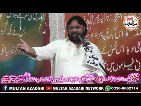 Zakir Shoukat Raza Shoukat I Jashan 5 Shaban 2019 I Khanewal