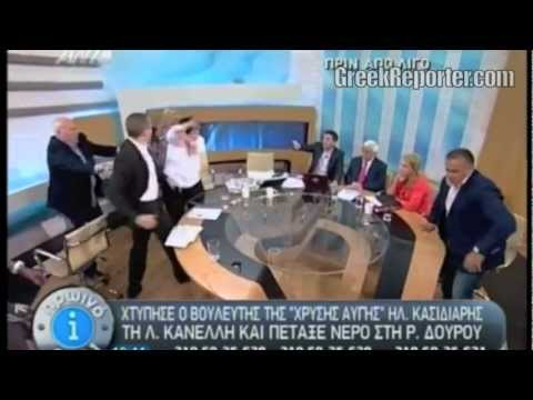 Greek Golden Dawn MP Attacks Another MP Live: Kasidiaris Slaps Kanelli
