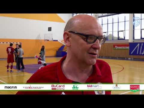 Главный тренер «Лидсельмаша» – о матче со «Столицей» 1/2 PLAYOFF