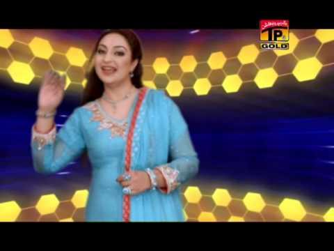 Afshan Zebi   Bhaka Ho Si   Saraiki Best Songs video