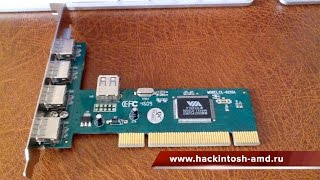 Контроллер VIA VT6212L PCI 2.0 USB для Mac OS X 10.11.5 Hackintosh