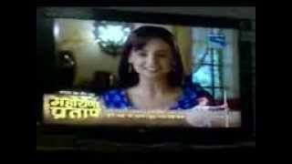 ChanChan - Episode 41 - 30 th May 2013 HD , manav weds chhanchhan