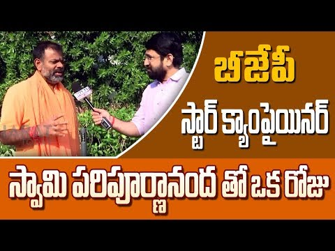 One Day With Swamiji - A Special Video On Swami Paripoornananda's Life Style || Bharat Today