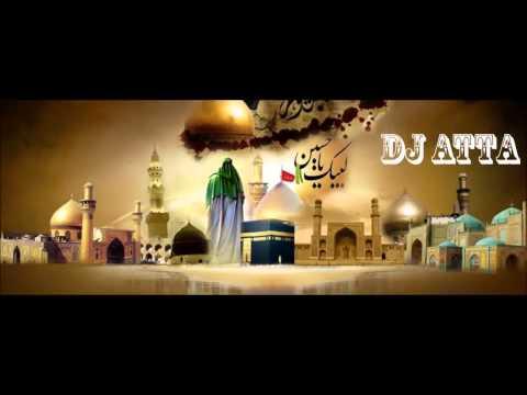 Allah-hi-Allah Kiya Karo - Dj AttA - mY First Naat