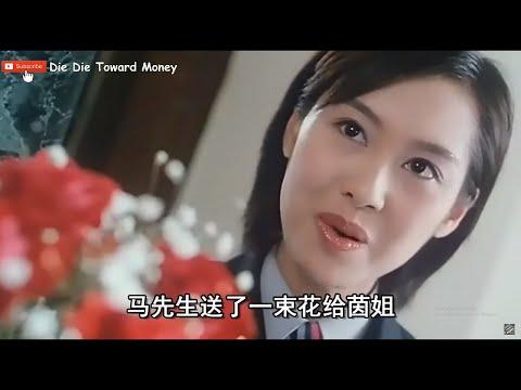 【三分鍾】看完昔日朱茵被導演騙去拍的三級電影《制服誘惑》