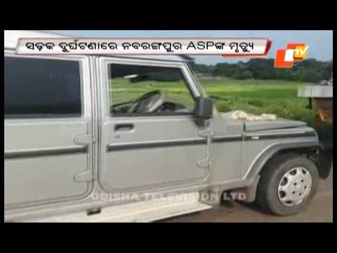 ASP killed in accident
