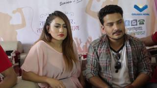 Nepali Movie Prem Geet 2 | Full Interview | Pradeep Khadka, Santosh Sen, Aslesha