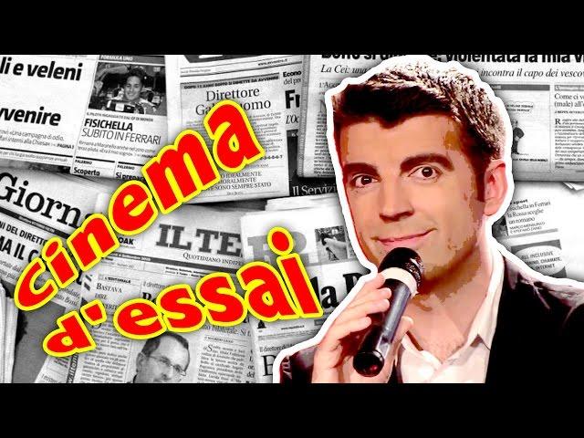 Cinema d'essai  - La conferenza stampa dei Boiler | Zelig