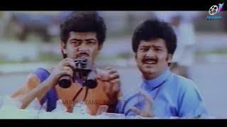 Vivek Comedy   Tamil Super Comedy   Thala Ajith Kumar   Kadhal Mannan Full Comedy