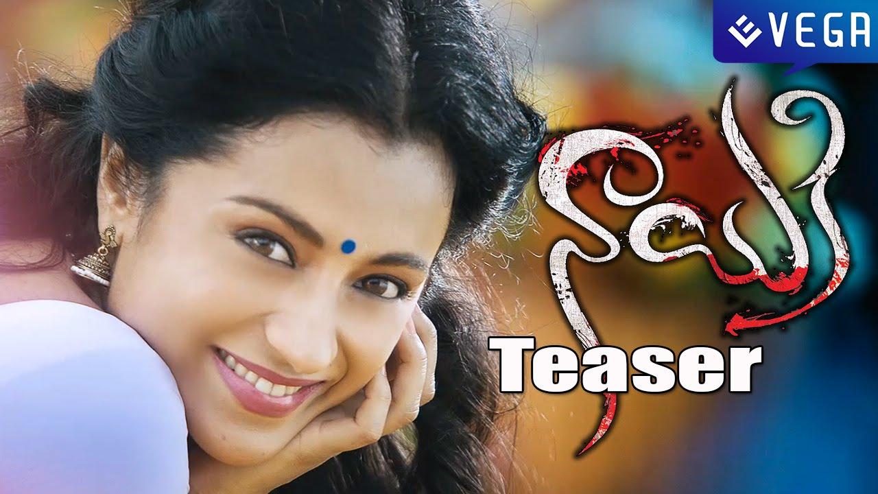 Fidaa 2017  Fidaa Telugu Movie  nowrunning