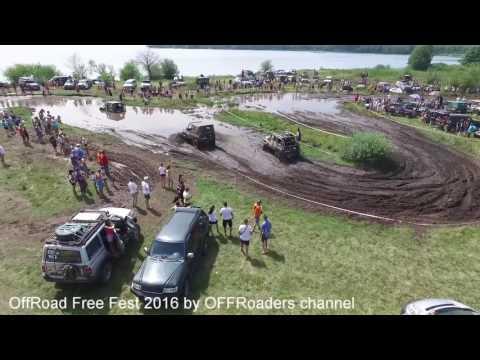 11й OFF ROAD FREE FEST 2016: Безумное грязевое ралли с высоты птичьего полета