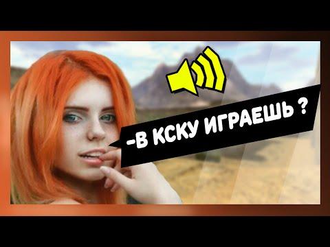 МЯГКИЙ   CS 1.6   ГАВЕР