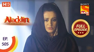 Aladdin - Ep 505 - Full Episode - 4th November 2020