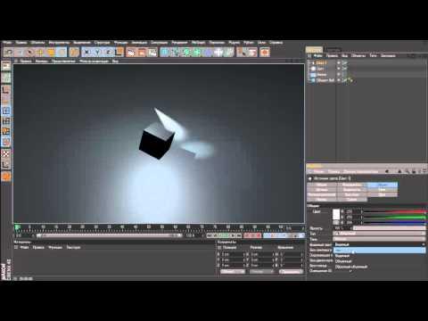 Уроки по Cinema 4D - видео
