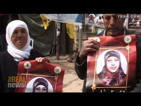 Palestinian on Hunger Strike