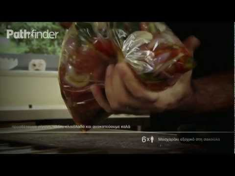 Citycast - Συνταγή | Εξοχικό σε σακούλα [CC_R07] Music Videos