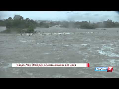 Recent TN rains damages could have prevented : India Meteorological Department | News7 Tamil