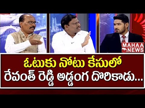 BJP Leader Vilson Controversial Comments On Revanth Reddy And Congress | Modi News | SUNRISESHOW #2
