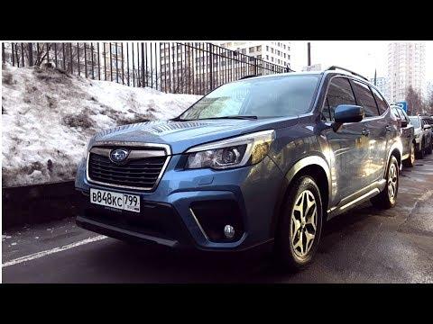 Взял Subaru Forester 2.0 - мотора хватит? Механики больше нет