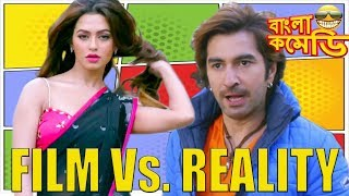 Badsha The Don in Real Life-Part 1||Film Vs. Reality||Jeet|| Nusrat Faria Comedy ||Bangla Comedy