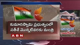 Karnataka : Congress MLAs moved to resort near Bengaluru, BJP MLAs stay back in Gurugram