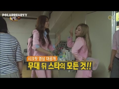 소녀시대 Snsd - We Are The 9 Funniest Girls (part 3) video