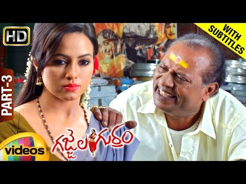 Gajjala Gurram Full Movie - Part 03 - Sana Khan Aravind Akash...