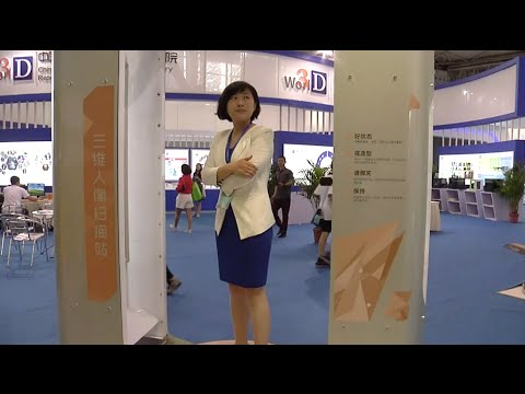 3D Printing Technology Expo Opens in Chengdu, China