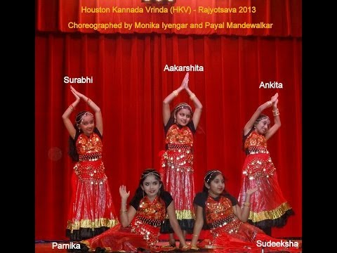 Houston Kannada Vrinda  - Kids Medley Dance For Rajyotsava 2013 video