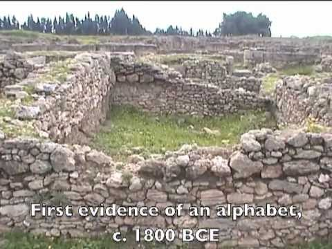 Lattakia and the lost city of Ugarit