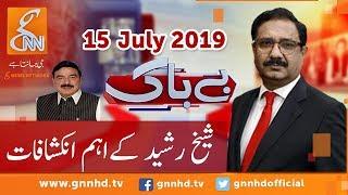 Exclusive Talk with Sheikh Rasheed Ahmed   Bebaak   Saeed Qazi   GNN   15 July 2019