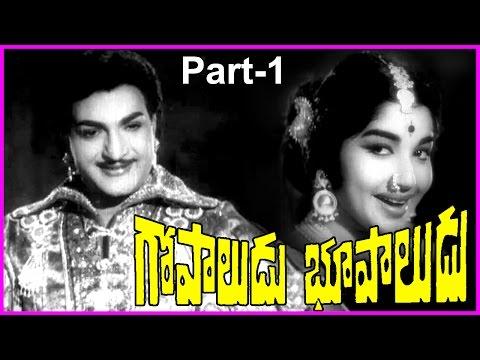 Gopaludu Bhoopaludu || Telugu Full Length Movie Part-1 || Ntr,jaya Lalitha,rajasri video