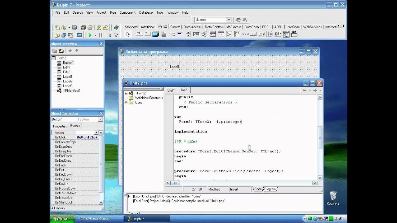 Посмотреть ролик - Смотреть: Создание логина и пароля программы в Delphi 7