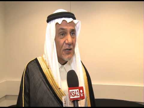 Prince Turki Al Faisal speaks at Arab-U.S. Policymakers Conference - 2013