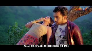 Sajna | Rafat | New Bangla Music Video | 2016 | Full HD