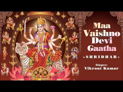 Maa Vaishno Devi Gaatha Shridhar By Vikrant Kumar Full Audio...
