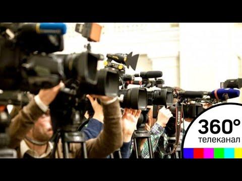 Аргентинцы не пустили половину аккредитованных журналистов на открытую тренировку сборной