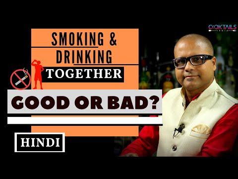 Alcohol & Smoking is Good or Bad? | Alcohol & Smoking का भयानक साइड एफेक्ट | Cocktails India