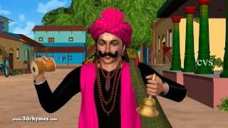 Amba Paluku Jagadamba Paluku - 3D Animation Telugu rhymes for children