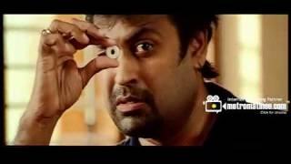 Seniors - Seniors Malayalam Movie - Funny Scene