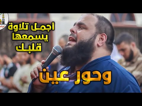 أحد أجمل الاصوات  في  العالم  القارئ الرائع  الكفيف : فادي الدالي من غزة