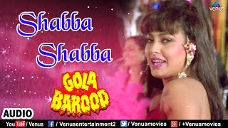 Shabba Shabba | Singer : Alka Yagnik | Gola Barood | Superhit Evergreen Hindi Song