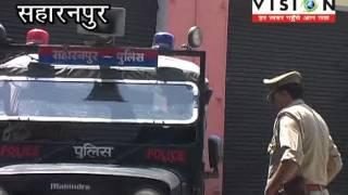 news vision Saharanpur me hatya kar 4 pashu loote