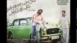 Pannaiyarum Padminiyum - Watch Pannaiyarum Padminiyum Movie Online HQ